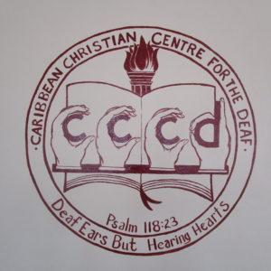 CCCD Logo Repainted