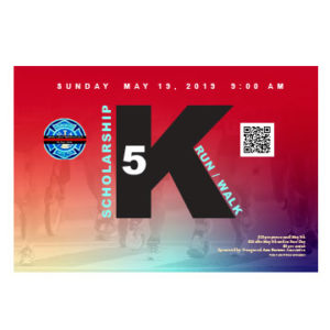 Poster for 5K Run / Walk